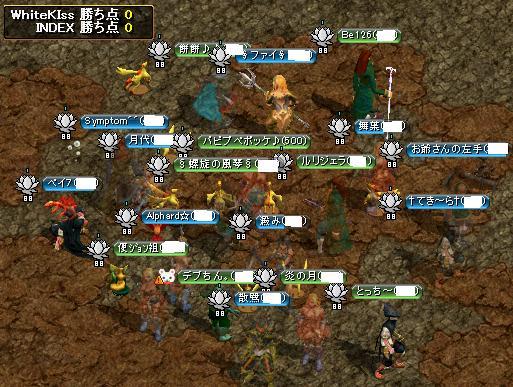 INDEX戦3