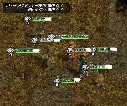 ジャンキー戦2