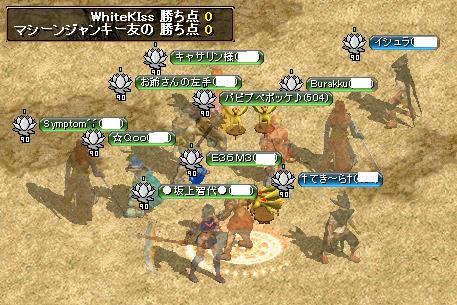 ジャンキー戦3