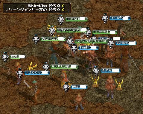 ジャンキー戦4
