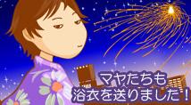 yukara_marsh_retake_photo3[1]