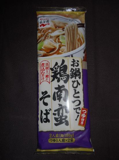 鶏南蛮そば (1)