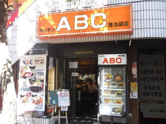 ABCキッチン (10)