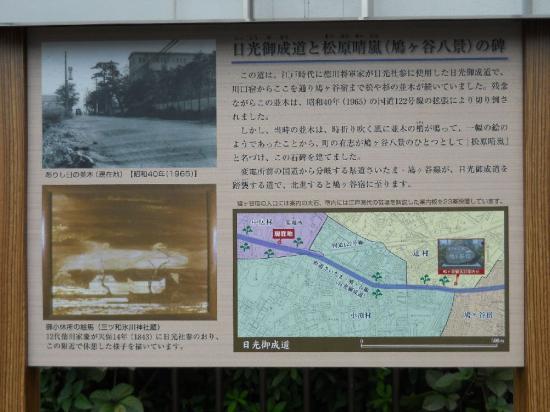 122号線沿い (1)