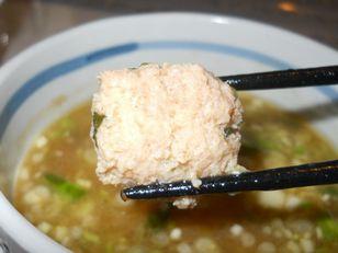 麺屋一燈 (5)