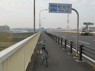 サイクリング10-30 (3)