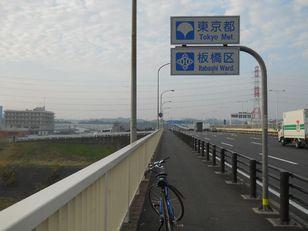 サイクリング10-30 (4)