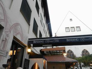 2011ドイツ フランクフルト Klostrhof+屋外