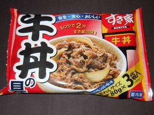 10-29朝食 (1)