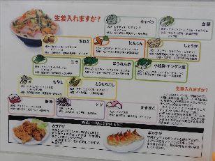 東陽町 トナリ本店 タンギョウ+(4)