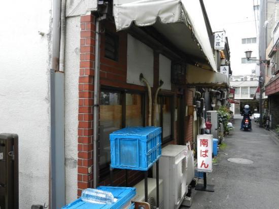 日本橋 南ばん+(8)