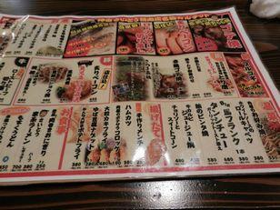 神田 さいとう精肉店 +(7)