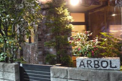 arbol01