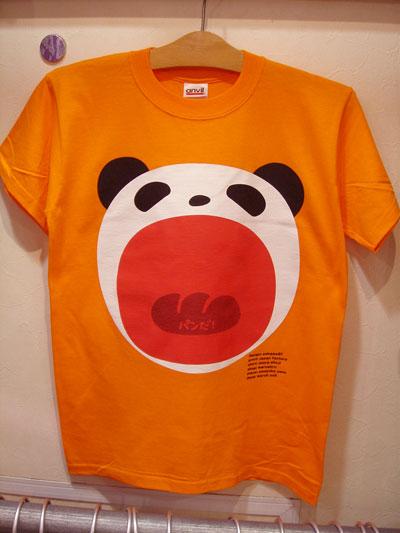 パンだ!Tシャツ オレンジ