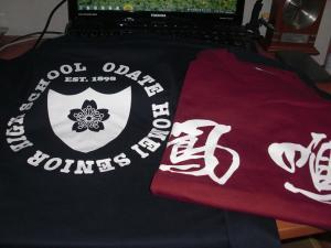 鳳鳴Tシャツ2011