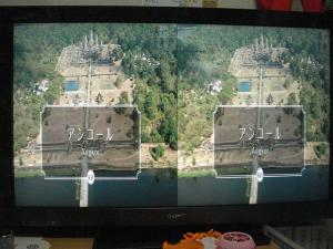 3D放送を普通のテレビで観る
