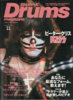 drums9811.jpg