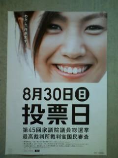 20090818 (3)