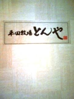 20091027 (0)