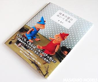 090728ブック