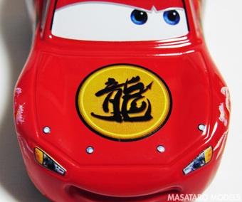 090806カーズ4