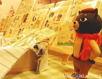 090804アートマーケット2
