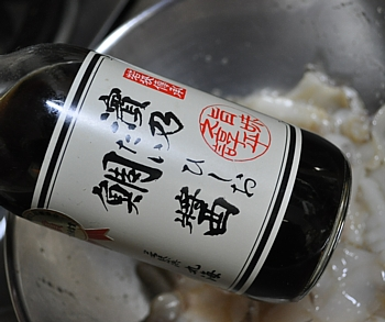 201106_aoriika_geso_01.jpg