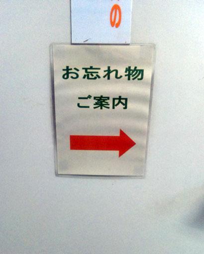 2011_08_29_02.jpg