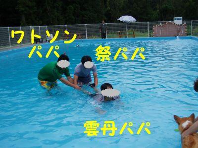 20090902-13.jpg