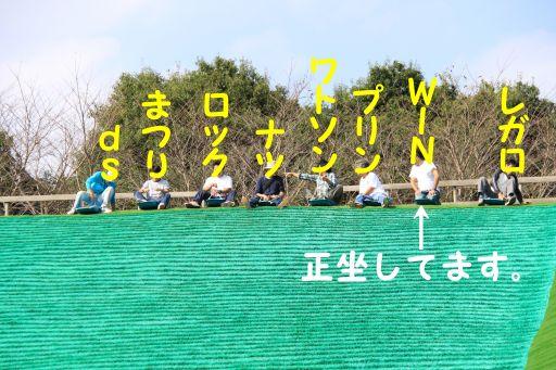 20091009-41_512.jpg