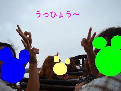20091020-60.jpg