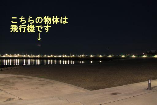 20091103-59-1.jpg
