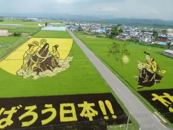 2011年竹取物語