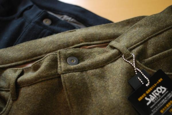 MFP-1727 シックスポケットパンツ