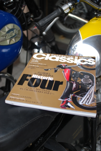 The Motorcycle Classics vol.006