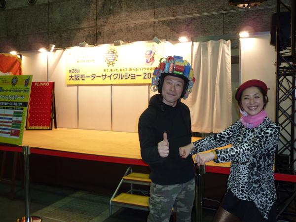 第28回大阪モーターサイクルショー2012