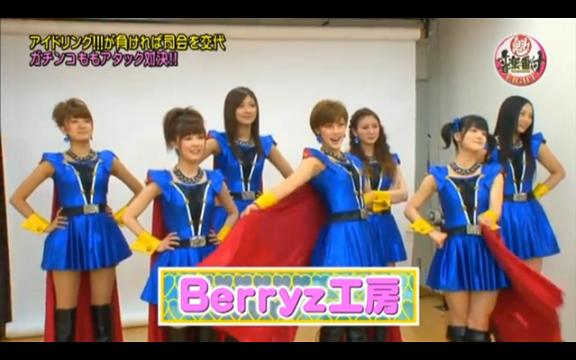 Berryz