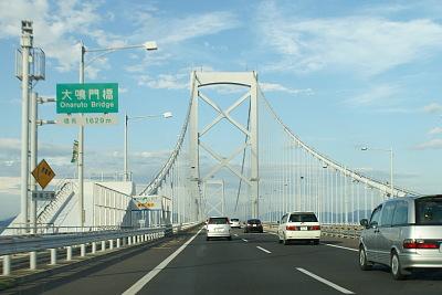 22大鳴門橋