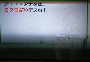 2009_0730_073750-DSCF6144.jpg