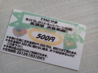 12-01-28_001.jpg