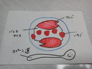 12-03-09_006.jpg