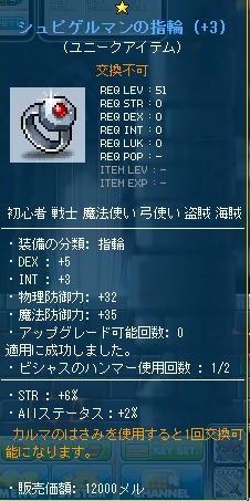 Maple110615_020026.jpg