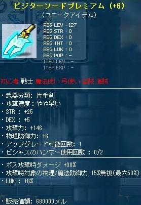 Maple110615_020031.jpg