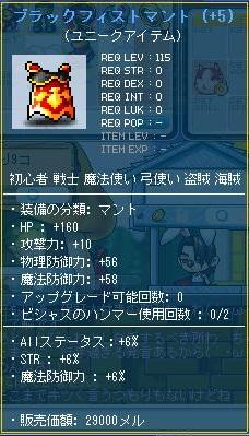 Maple110628_005305.jpg