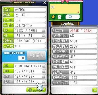 Maple110628_005313.jpg