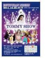 tommy表_convert_20111113220335