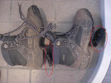 登山靴の底ゴム剥離