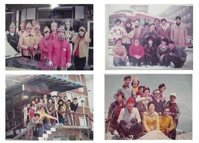 4 35年前のスキー部()縮