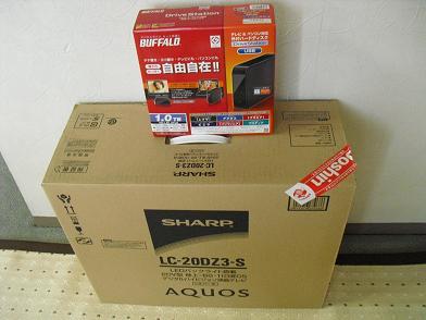 2 20型TVとHDD