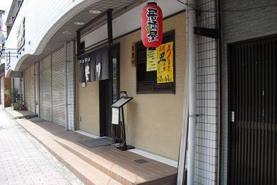 3 うなぎの店
